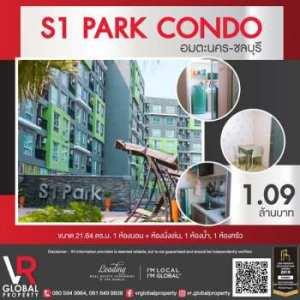 รหัสทรัพย์105 ขายคอนโดย่าน อมตะนคร ชลบุรี พร้อมเฟอร์นิเจอร์ โครงการ S1 Condo Park